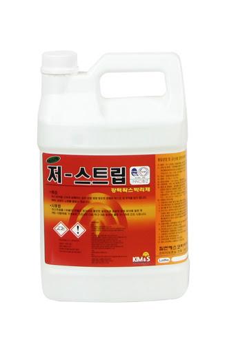 Hóa chất tẩy sàn Korea Ju Strip