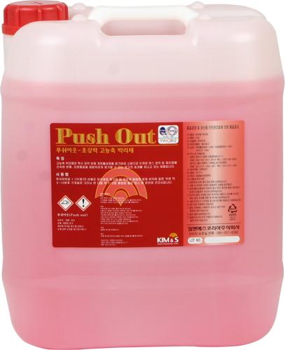 Hóa chất tẩy rửa sàn nhà cao cấp Hàn Quốc Push out